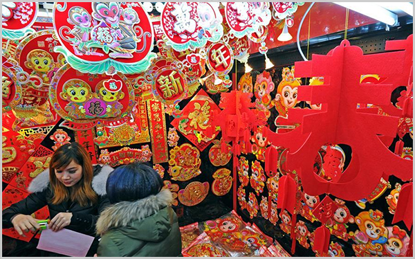 Chinese-Spring-Festival