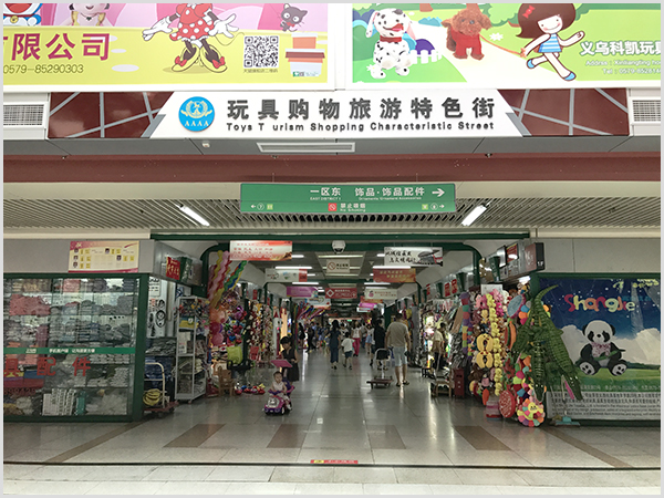 toys-tourism-shopping-characteristic-street