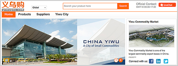 yiwugou-official-image